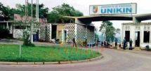 RDC : l'Université s'arrime au système LMD