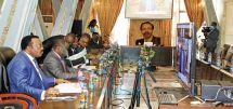 Protection of Human Rights : Cameroon Presents Periodic Report