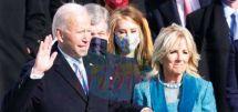 President Joe Biden during the solemn oath ceremony.