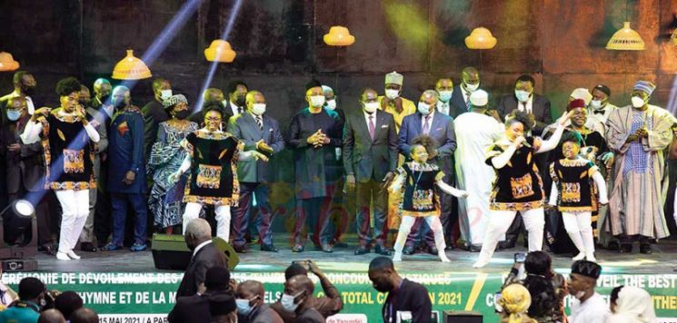 AFCON 2021 : Mascot, Anthem Unveiled