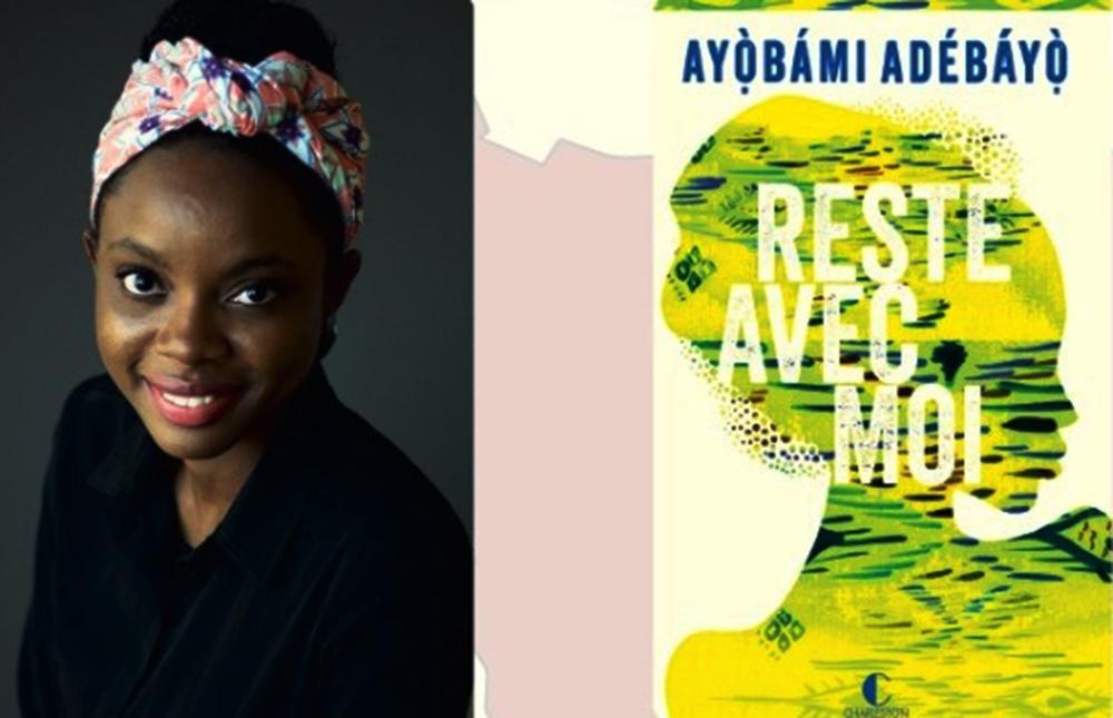 « Les Afriques » 2020 : une Nigériane sacrée