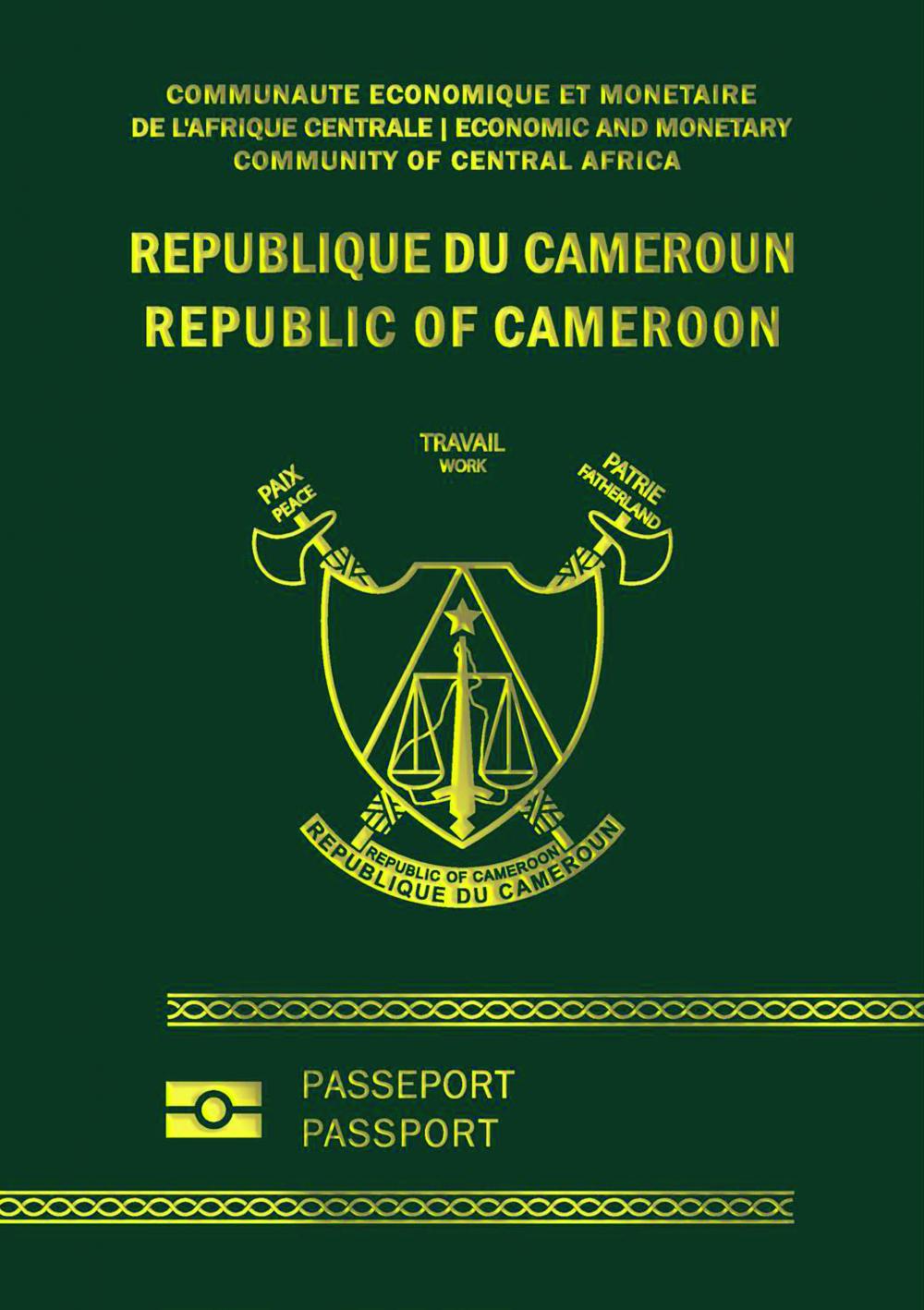 Biometric Passport  : New Version From July 1st