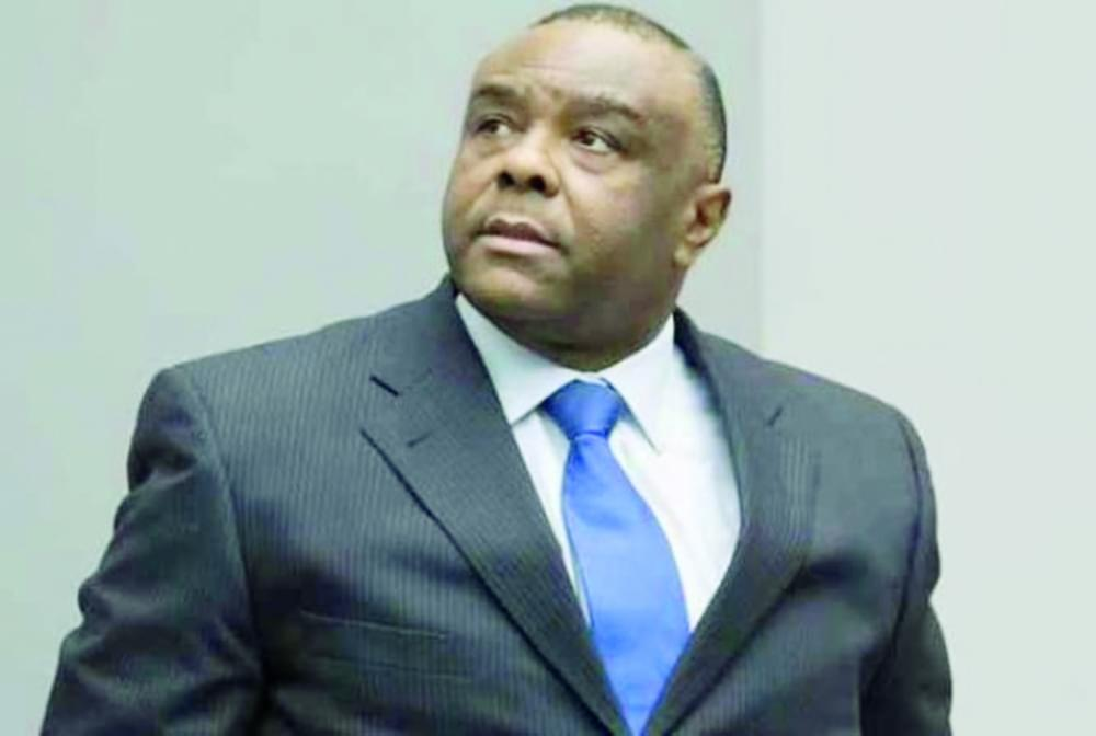 Image : 2018 DRC Presidential Poll: Constitutional Court Bars Jean-Pierre Bemba