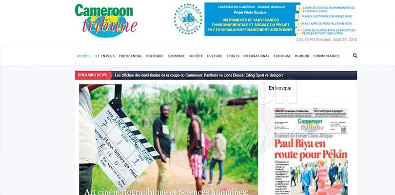 Image : Cameroon Tribune Online A la vitesse supérieure