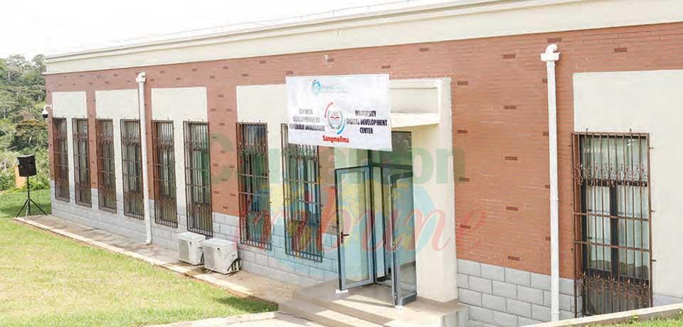 Université Inter-Etats Congo-Cameroun : résolument digital