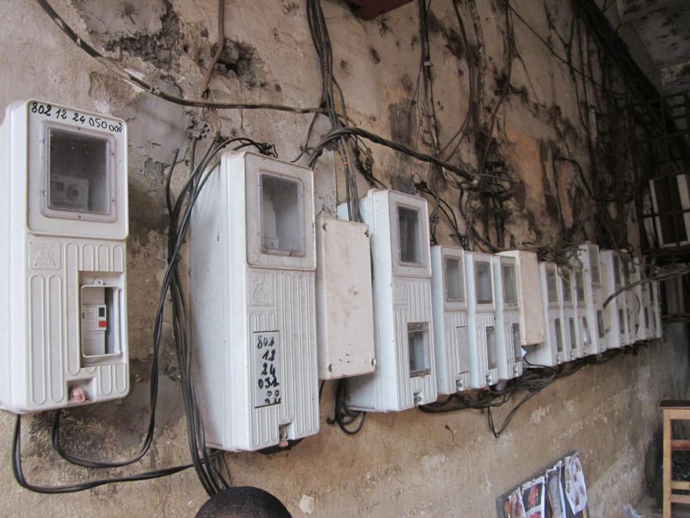 Electricity Development Corporation : les domaines d'interventions clarifiés