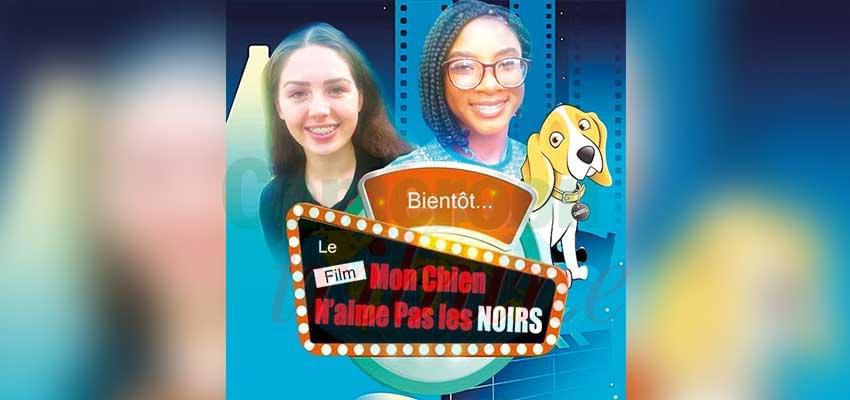 « Mon chien n'aime pas les noirs » d'Ilona Maelys sera parmi les films en projection.