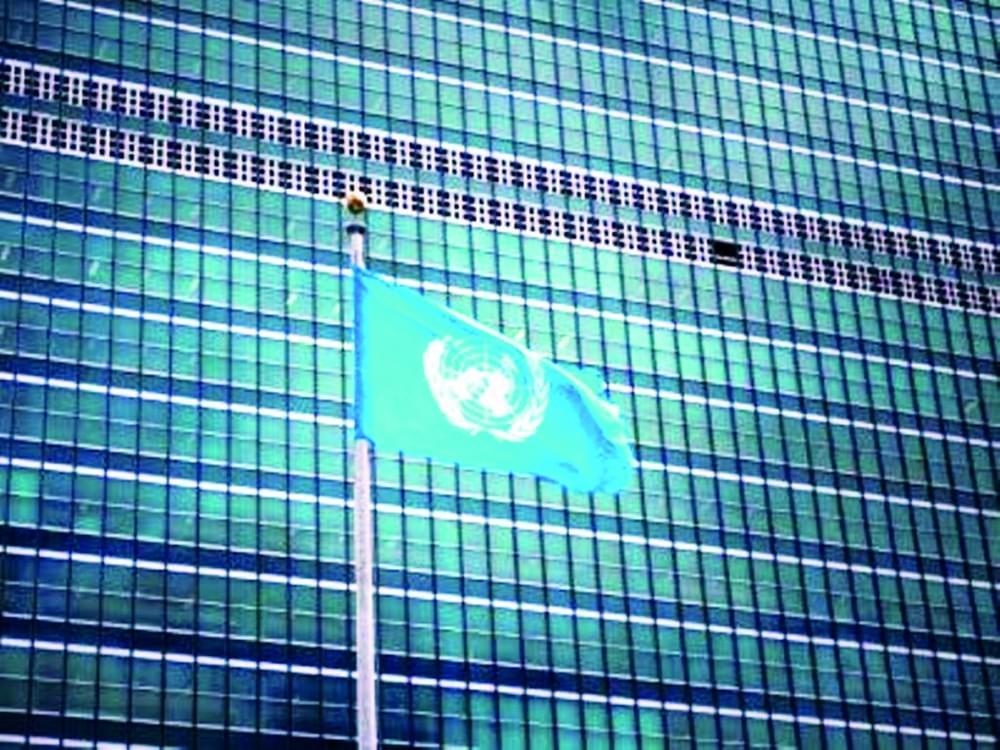 Image : Conseil des droits de l'Homme des Nations unies:  le Cameroun élu