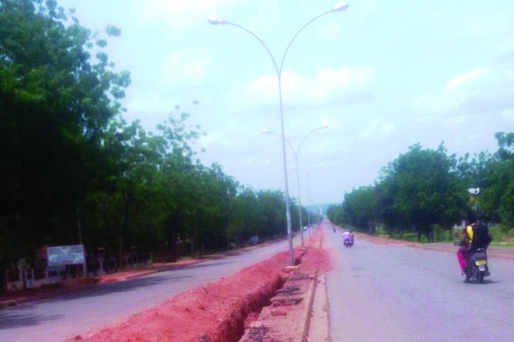 Communauté urbaine de Garoua : le budget exécuté à 74% en 2019
