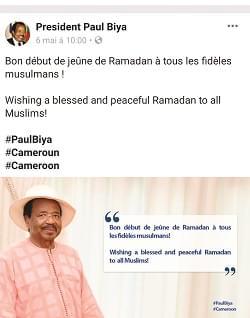 Ramadan 2019: le vœu du chef de l'Etat aux fidèles musulmans