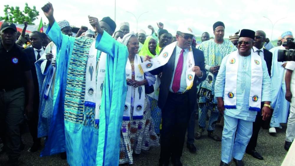 Image : FSNC: démonstration de force pour Paul Biya