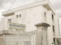 Image : Office du baccalauréat du Cameroun: Du changement dans le management