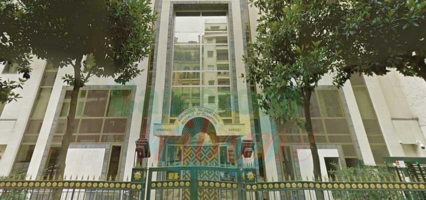 Attack on Embassy: Total Condemnation