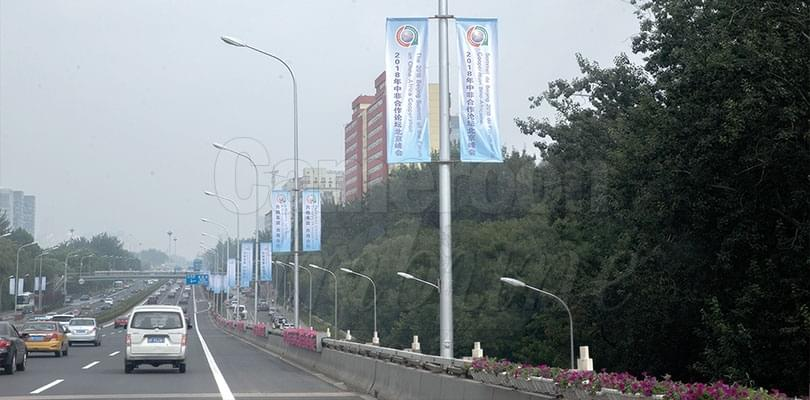 China-Africa Ties: Summit To Deepen Cooperation