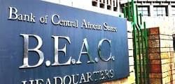 Marché monétaire de la BEAC: le Cameroun mobilise 136 milliards de F