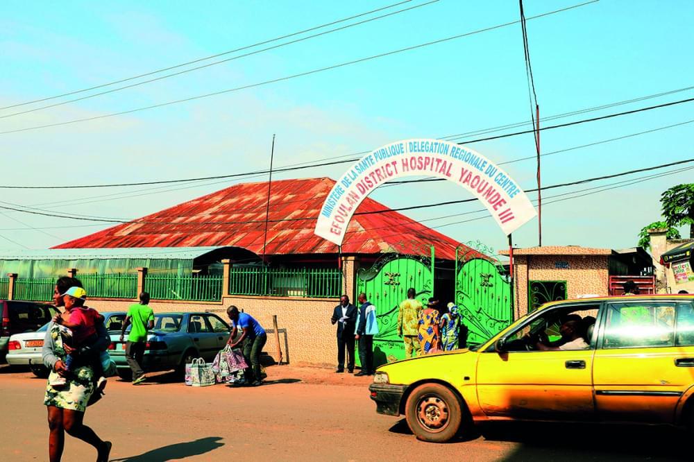 Hôpital de district d'Efoulan : le Minsanté condamne l'agression d'un médecin
