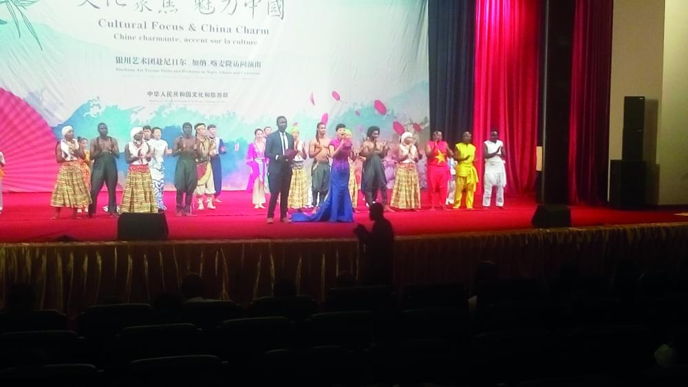 Image : Coopération Chine-Cameroun: le show du Théâtre des arts de Yinchuan