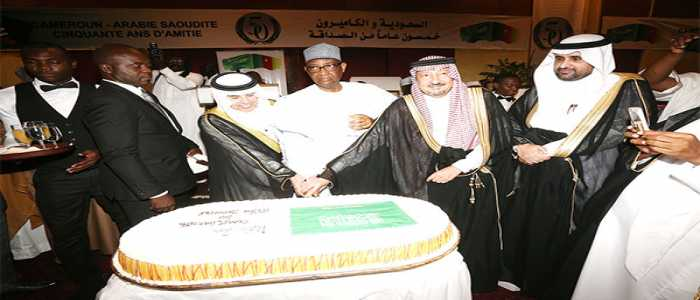 Cameroon-Saudi Arabia: Golden jubilee of Ties