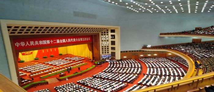 2017 Legislative Year: Chinese Parliament Opens Annual Sessions