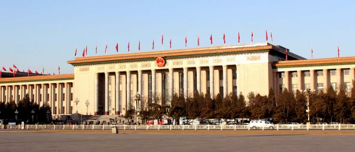 Image : Chinese Parliament : deputies Prepare 19th Communist Party Congress