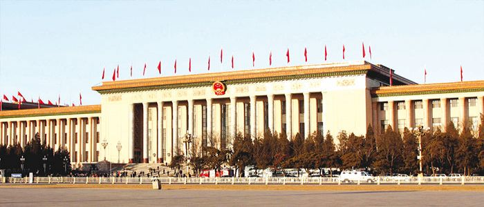 Image : Chinese Parliament: Deputies Prepare 19th Communist Party Congress