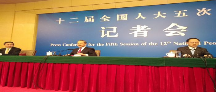Image : South-South Cooperation: China Begins Fulfilling Pledge To Support Africa