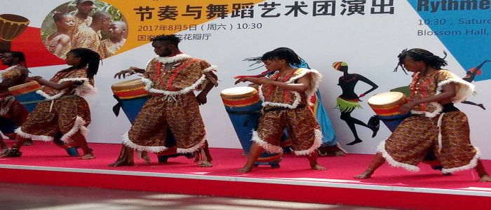Performing Arts: DRC Troupe Thrills Crowds At International Dance Festival