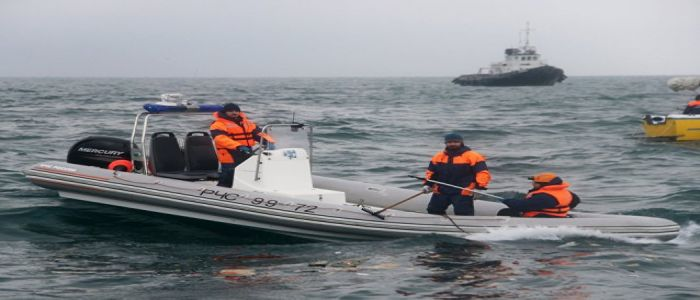 Image : Russia: Search Continues For Plane Crash Victims