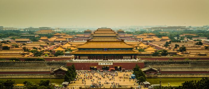 "Image : Antiquity Museum: A Tour Of Beijing's ""Forbidden City"""